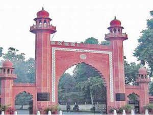 SC rejects PIL seeking to change AMU's name