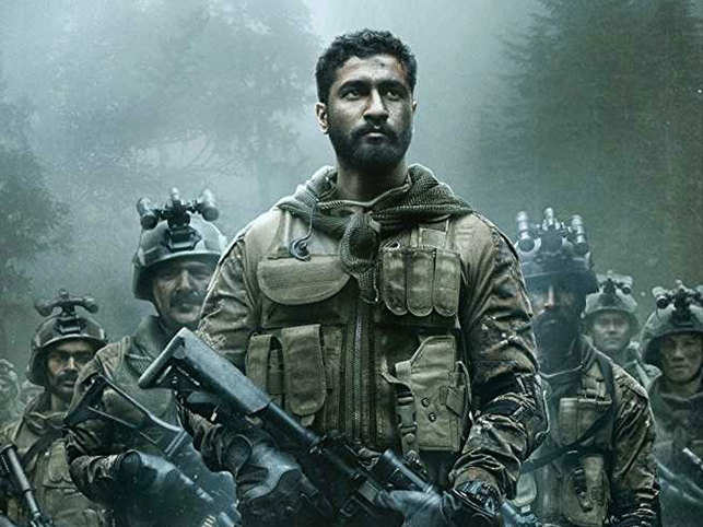 Image result for uri movie