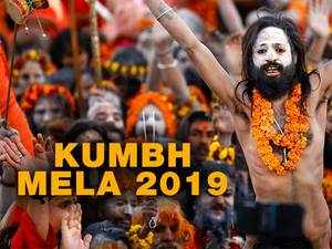 Kumbh Mela 2019: World's largest religious congregation gets underway with Shahi Snan at Prayagraj