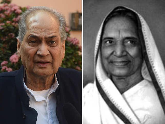 Rahul Bajaj & Jankidevi Bajaj