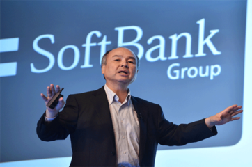 How Softbank's massive vision fund shares profits - and losses