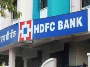 HDFC Bank Q3 results today: Here is what to expect