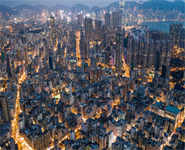 This is how Hong Kong appears from sky