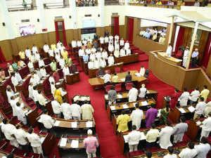 Odisha-assembly-bccl