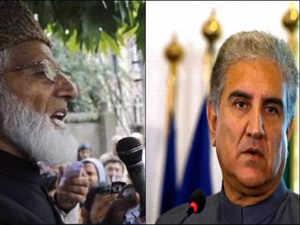 Pakistan Foreign Minister calls up Kashmiri separatist leader Geelani