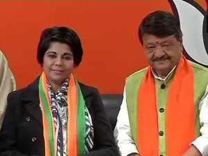 Mamata Banerjee's close aide, former IPS Bharati Ghosh joins BJP