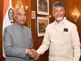CM Naidu submits memorandum to President Kovind regarding special status to AP