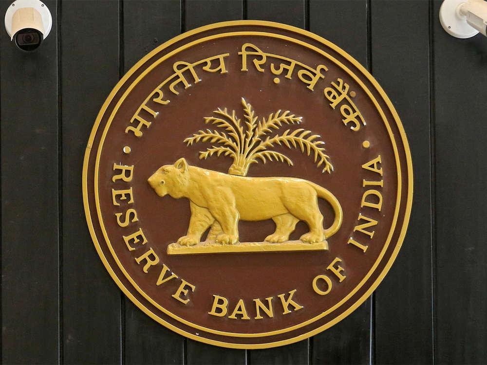 RBI warns of banking frauds on UPI platform