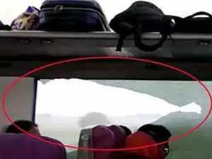 Vande Bharat Express: Stone hurled at India's fastest train again