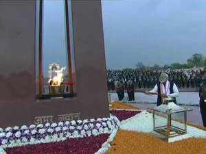 PM Narendra Modi dedicates 1st National War Memorial to the nation
