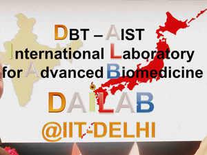 DAILAB - @ - आईआईटी-दिल्ली
