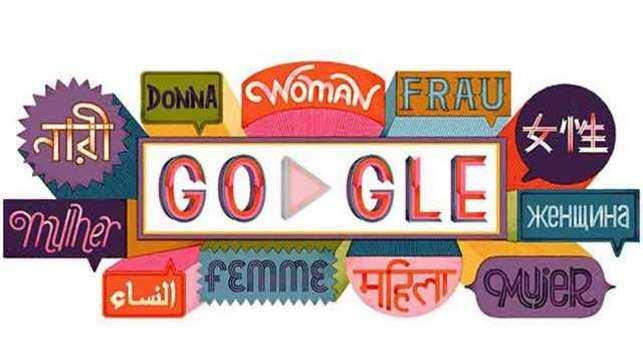International Womens Day Google Celebrates International Womens