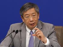 Yi-Gang-PBOC-AP-1200