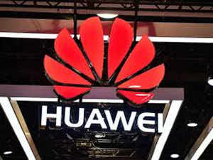 huawei-agenices