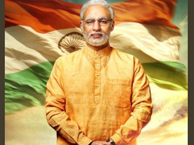 Vivek Oberoi-starrer 'PM Narendra Modi' to hit theatres on April 12