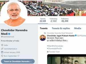 CHawkidar Modi_Twitter