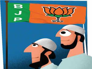 RSS-Muslim-bccl