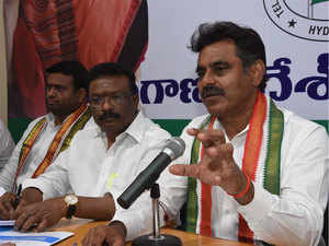 Congress party's Vishweshwar Reddy declares Rs 895 crore in assets