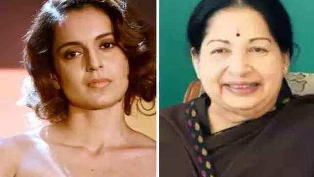 Kangana Ranaut set to portray former TN CM Jayalalithaa in biopic