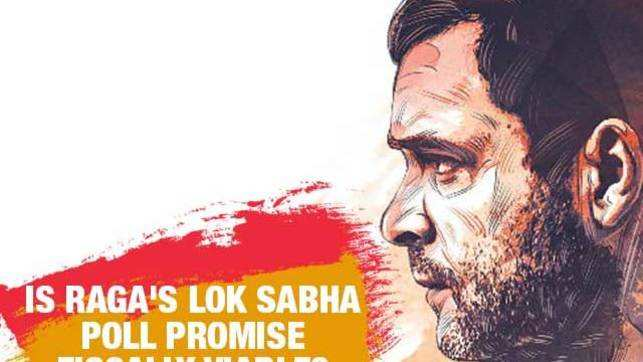 Minimum Income Guarantee Scheme: Is Rahul Gandhi's Lok Sabha Poll promise fiscally viable?