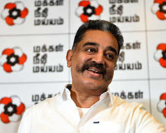 TMC forms alliance with Kamal Haasan's party for LS polls