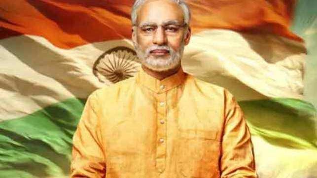 Activist files plea against release of PM Modi biopic