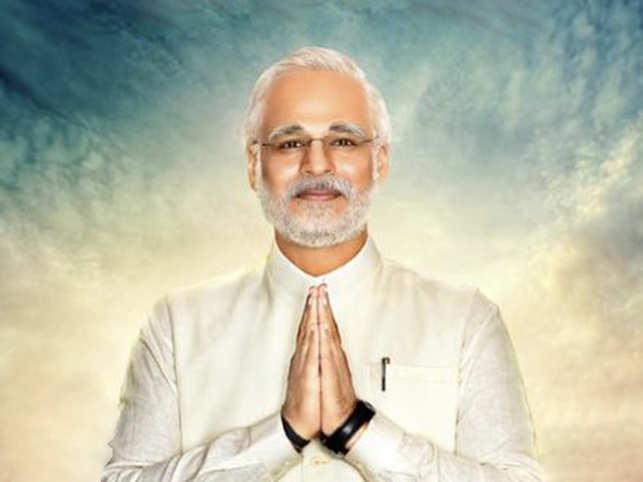 'PM Narendra Modi' poster