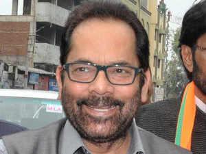 Congress has DNA of maximum corruption, considers poverty political property: Naqvi