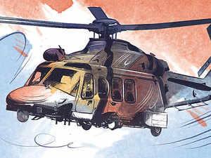 VVIP-chopper-scam-BCCL