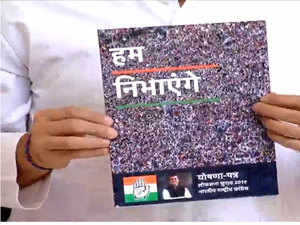 congress-2019-manifesto