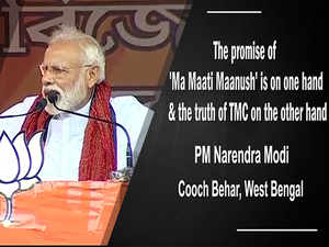 "PM Modi accuses Mamata Banerjee of forgetting ""Ma Maati Maanush' for vote bank"