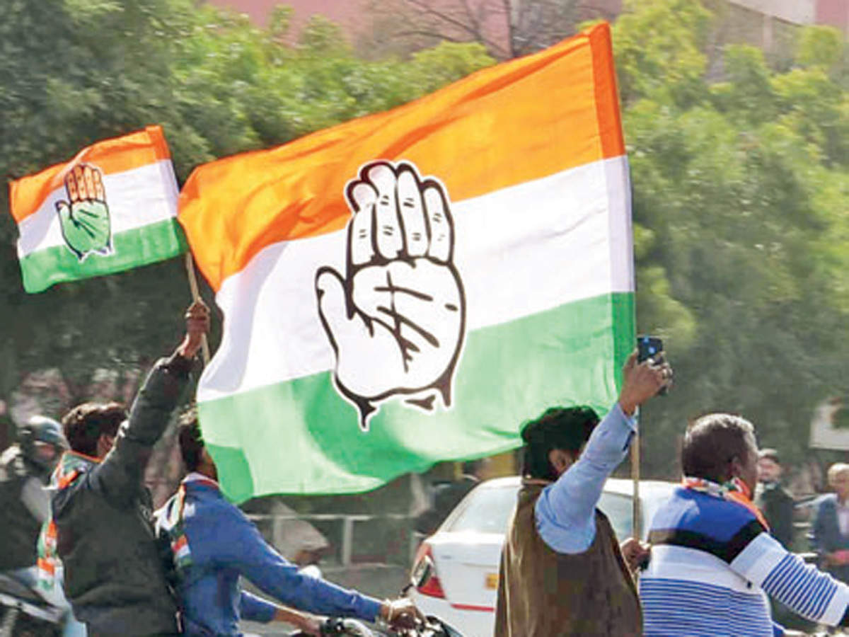 Ab Hoga Nyay': Congress launches campaign slogan for Lok