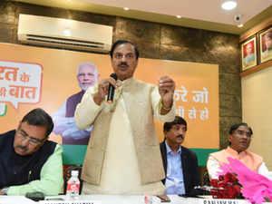 mahesh-sharma-BCCL