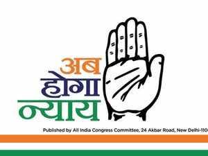 Lok Sabha Elections 2019: Congress launches campaign theme 'Ab Hoga Nyay'