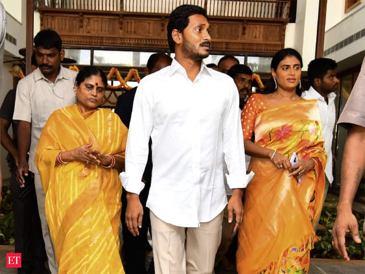 AP Lok Sabha Election: All about the YSR clan, the second