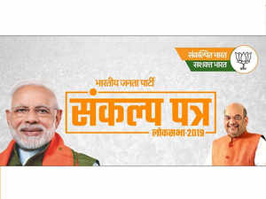 PM Modi on BJP Manifesto 2019: Nationalism, Antyoday, Sushashan core issues  for us
