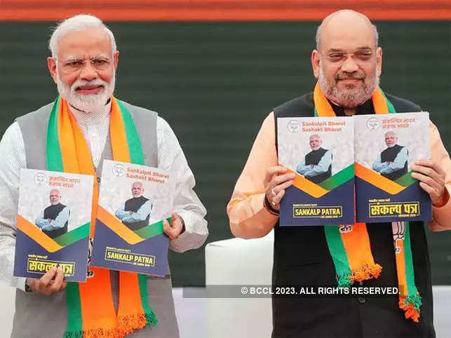 BJP-manifeso
