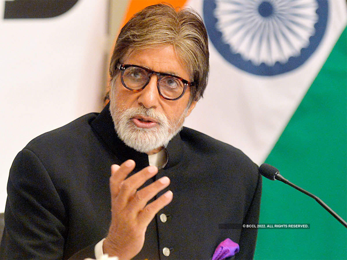 Amitabh Bachchan At Event
