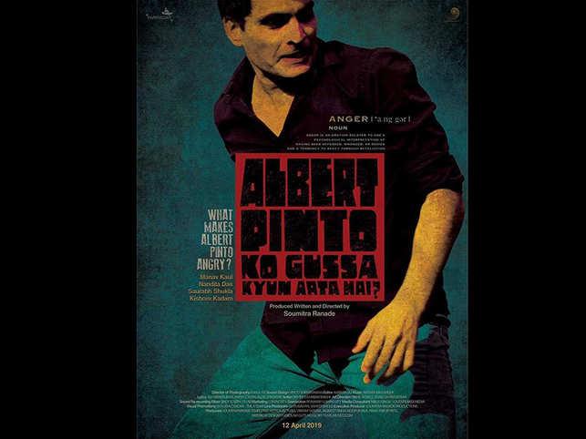 Albert Pinto Ko Gussa Kyon Aata Hai' review: Attempts to