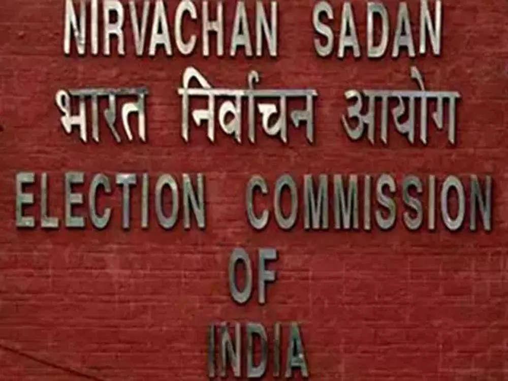 Election Commission bans Congress' 'Chowkidaar Chor Hai'