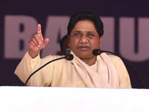 Mayawati2.bccl