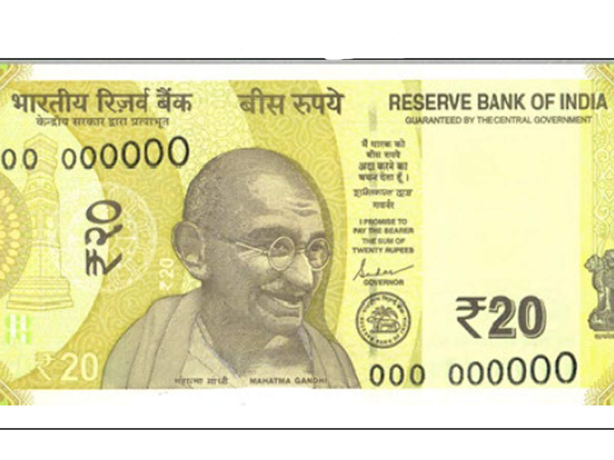 20 rs Notes: RBI to issue new Rs 20 note: Here are all the