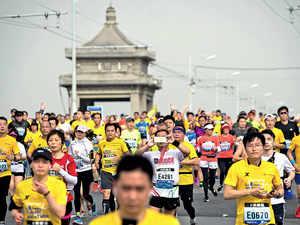 chinese-marathon