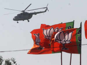 BJP_Helicopter-BCCL