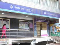 Karnataka-Bank--BCCL-1200