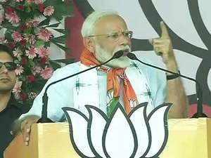 The whole nation is saying 'Ab ki baar, 300 paar, phir ek baar Modi Sarkar': PM Modi