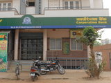Corporation Bank posts loss of Rs 6,581 crore in Q4 as provisioning doubles