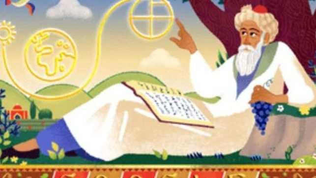 Omar Khayyam: Google celebrates Persian mathematician's birth anniversary with a doodle