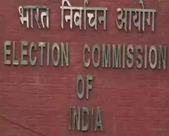 17 regional parties defaulted in submission of donations report to EC: ADR