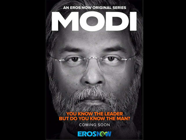 Few days after LS polls conclude, web series on Modi goes live again
